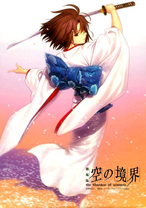 空之境界最终章主题曲Snow Falling无损下载 Snow Falling中文歌词