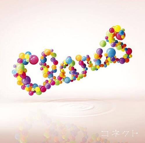 ClariS Dreamin'无损下载 Dreamin'中文歌词