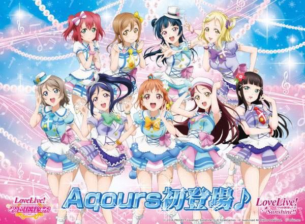 《Love Live!学园偶像祭》开放「Aqours」初登场!