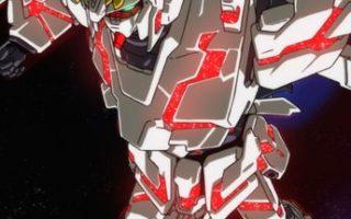 [Hi-Res] 机动战士ガンダムUC オリジナルサウンドトラック 2