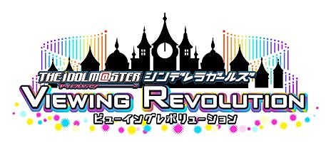 PSVR游戏《偶像大师 灰姑娘女孩 VIEWING REVOLUTION》正式发表