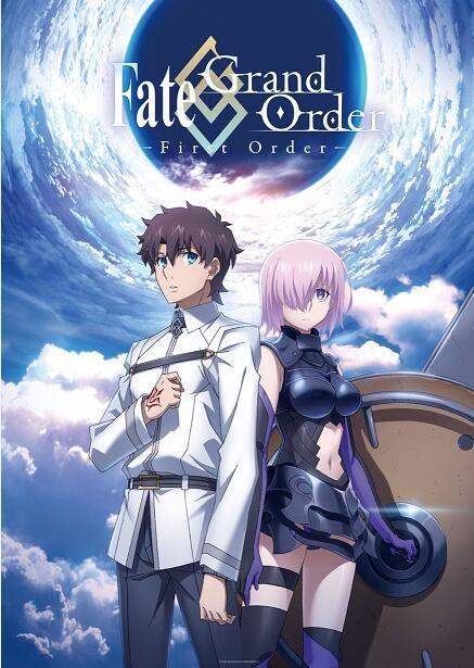 《Fate/Grand Order》确定长篇特别电视动画化 将由Lay-duce制作!