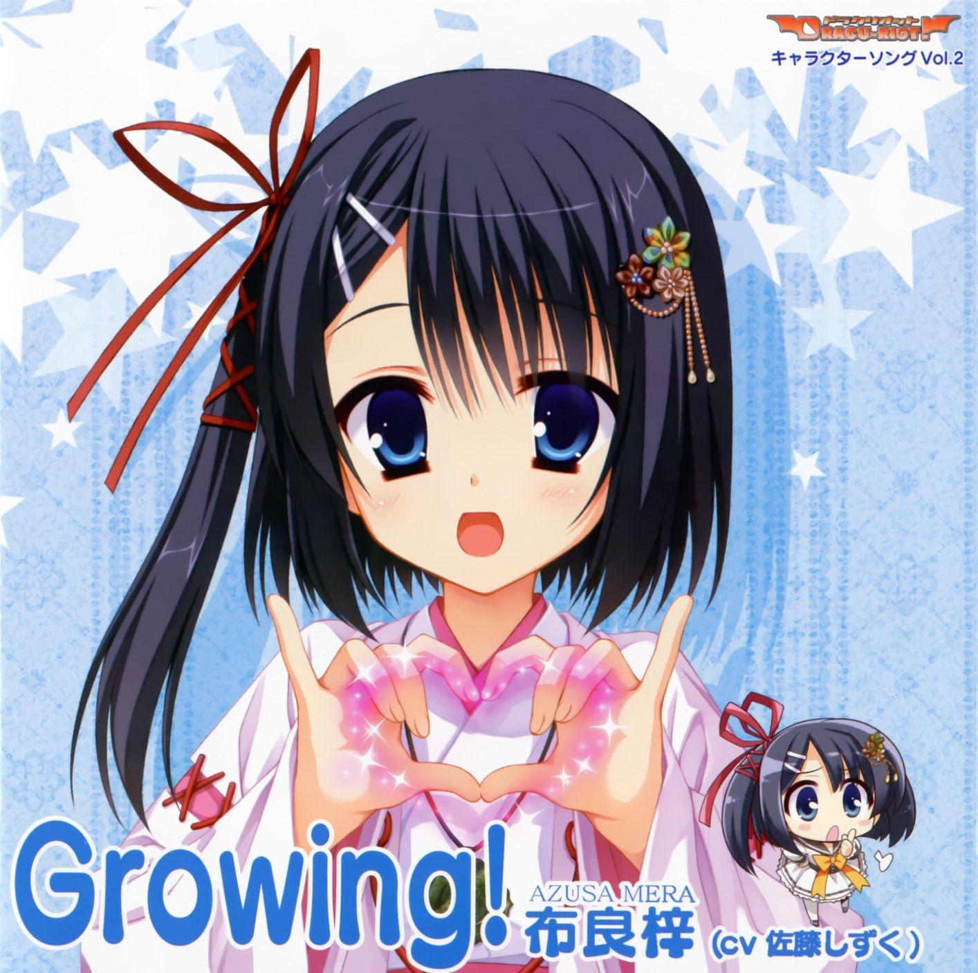 DRACU-RIOT!-布良 梓角色歌-Growing