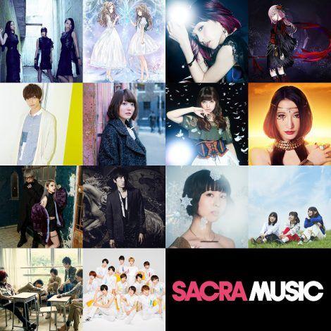 SONY Music成立新厂牌SACRA MUSIC 多位动画歌手集结