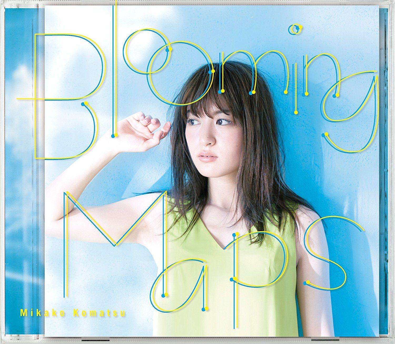 小松未可子新专辑CD封面公开