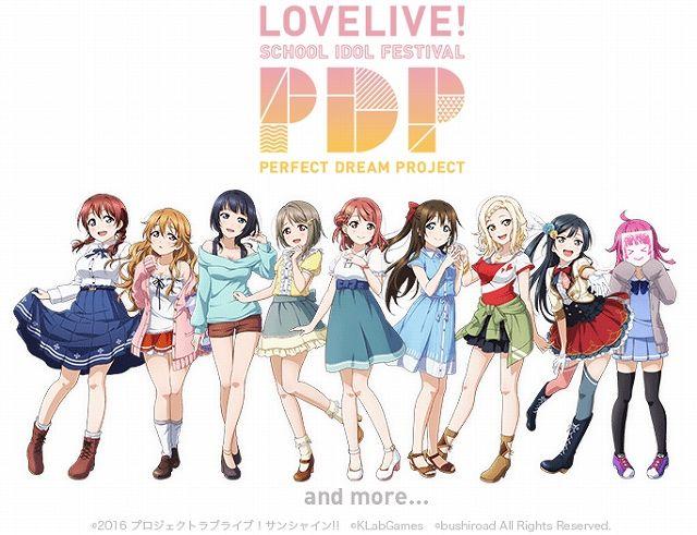 『Love Live!』手游PERFECT Dream Project公布6位新角色