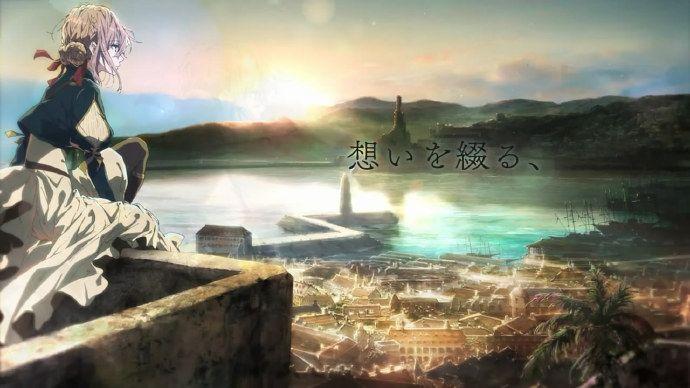 京都动画宣布『紫罗兰永恒花园』2018年一月播出