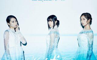 (Hi-Res) Kalafina – into the world/メルヒェン