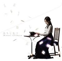 HIRES【FLAC 96.0kHz/24bit】紫罗兰永恒花园OP&ED
