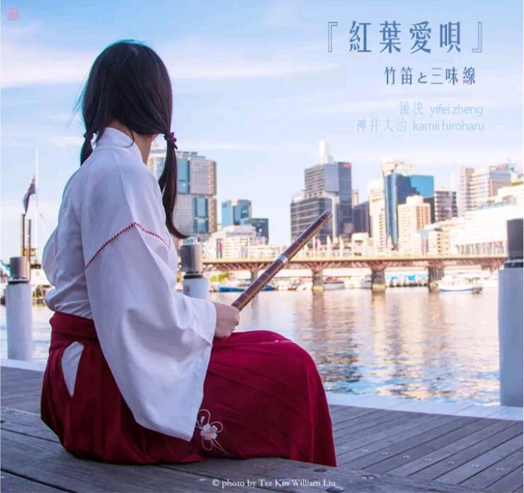 [镜决] 恋歌·紅葉愛唄