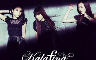 【Hires】kalafina  one light