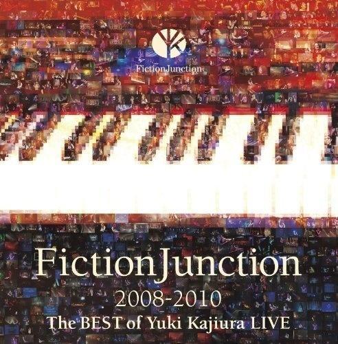 梶浦由記 FictionJunction 2008-2010 The BEST of Yuki Kajiura LIVE [FLAC]