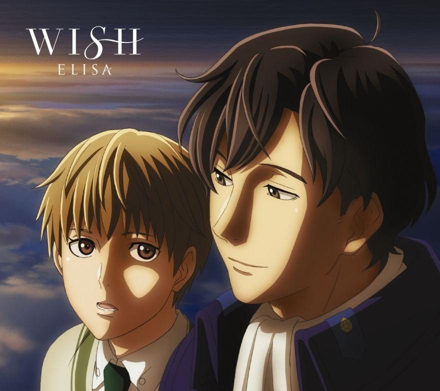 WISH [銀河英雄伝説 Die Neue These盤]