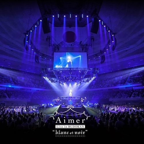 [Hi-Res] Aimer Live in 武道館 blanc et noir