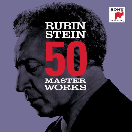 50 masterworks 鲁宾斯坦版
