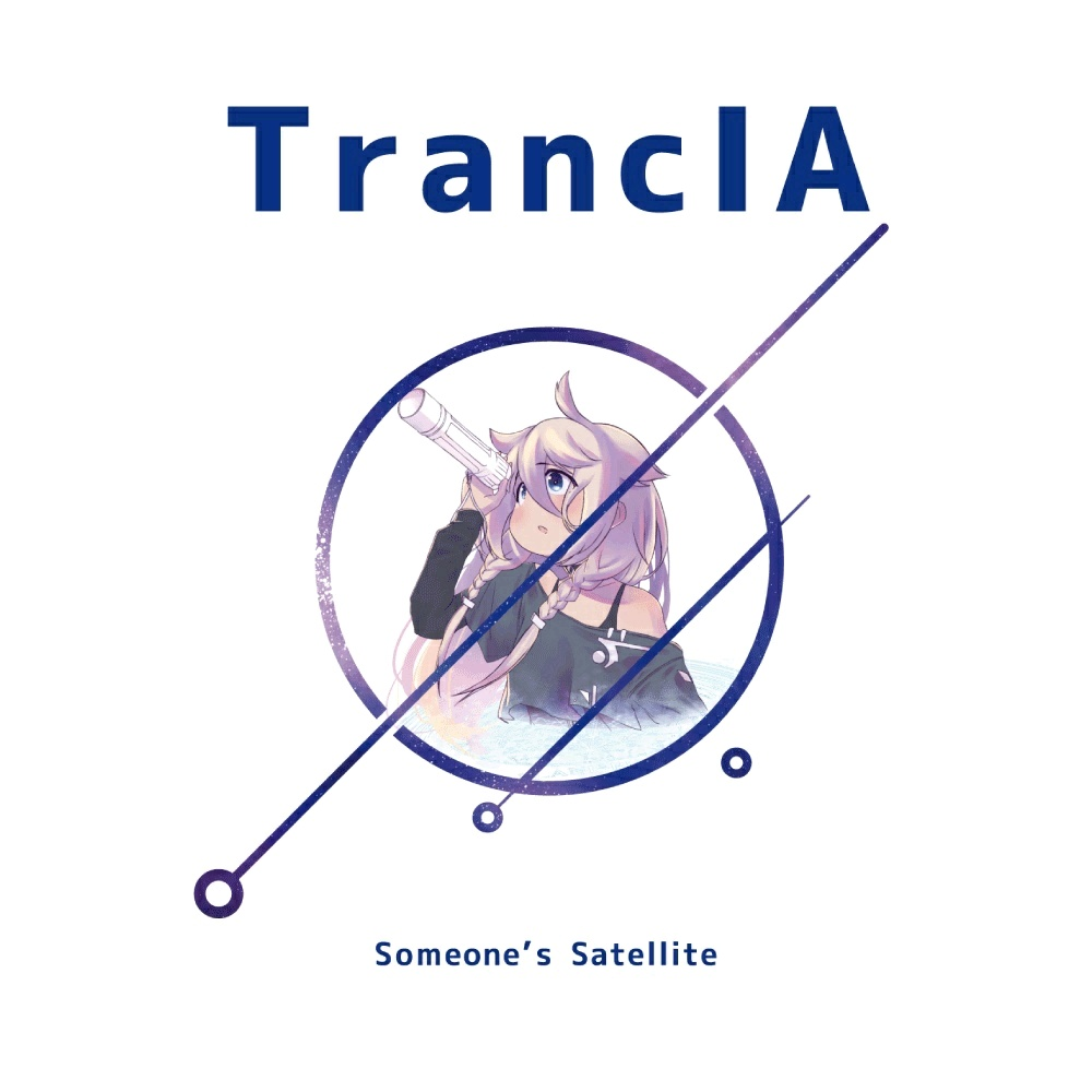 (M3-43th(2019春))[Someones Satellite] TrancIA (WAV)