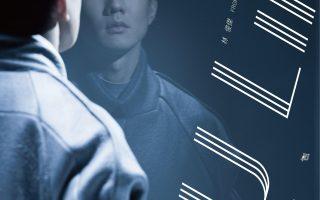 【无损】林俊杰-和自己对话