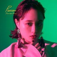 [96kHz/24bit][Hi-Res]大原櫻子[Passion]
