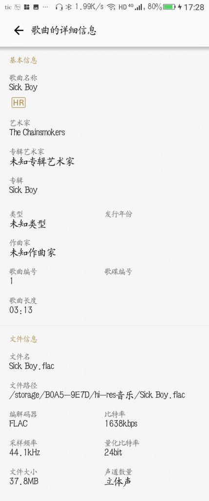 索尼Hi-Res自购(Sick Boy)