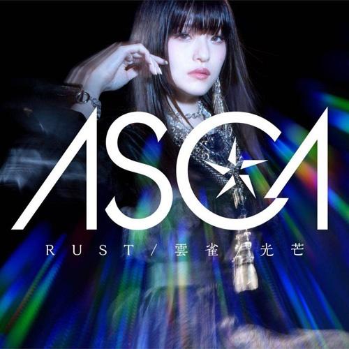 [Hi-res] (Mora自购) ASCA – 雲雀