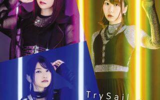 TrySail – Truth. [Hi-Res][FLAC 96kHz 24bit]