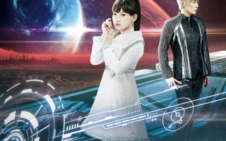 infinite synthesis 5 – fripSide