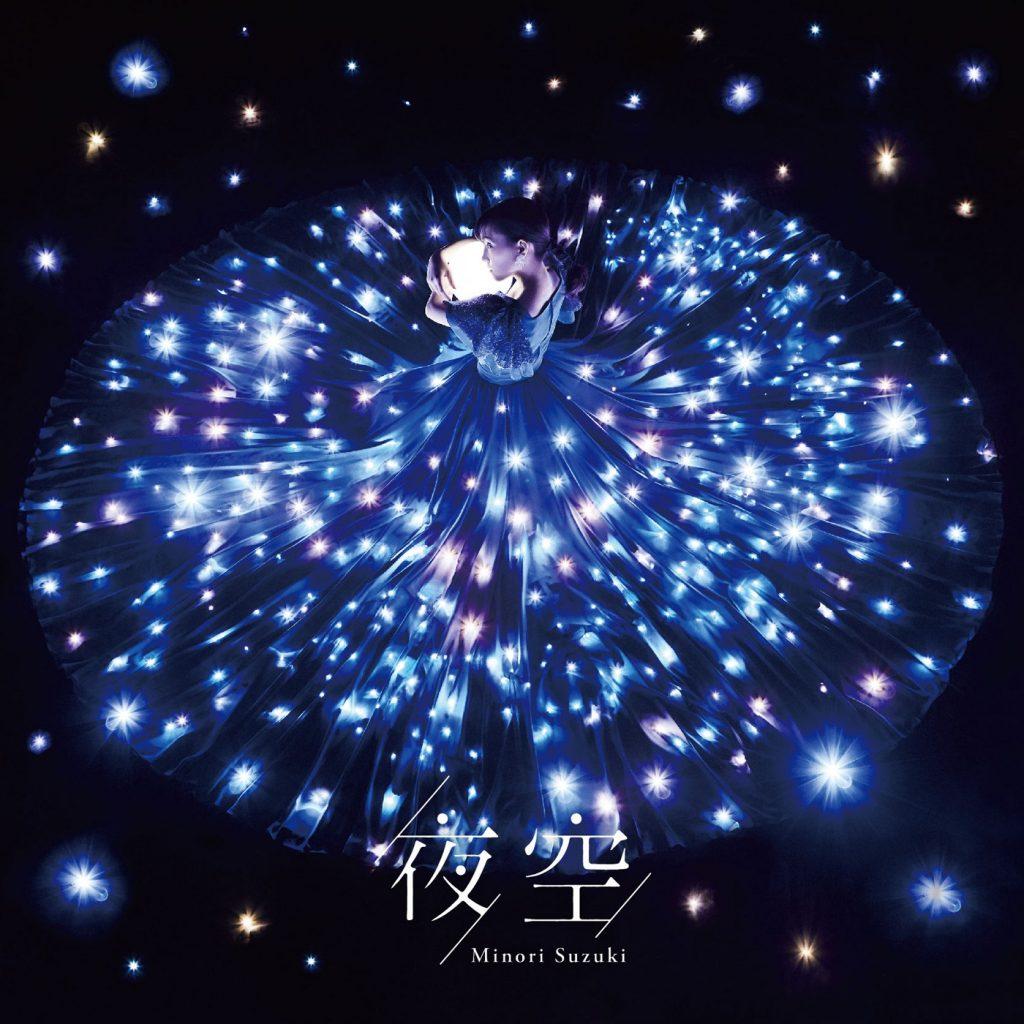 [Hi-Res]《恋爱小行星》合集(OP、ED、OST & 角色歌)[48kHz/24bit][FLAC]