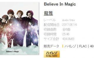 mora自购 游戏王vrains ED believe in magic&glory
