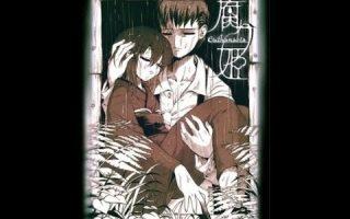 [腐り姫~euthanasia~ SoundTrack] (FLAC)