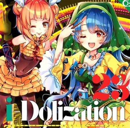 [C97][19.12.31][ESQUARIA] iDolization (WAV)