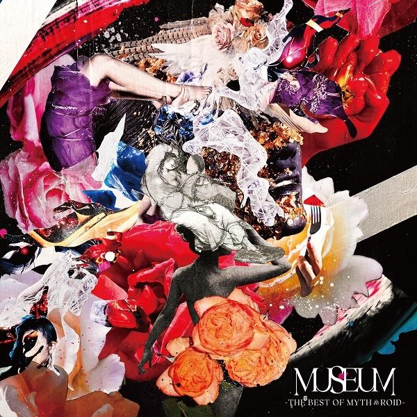 [48kHz] Museum of MYTH & ROID 精选集