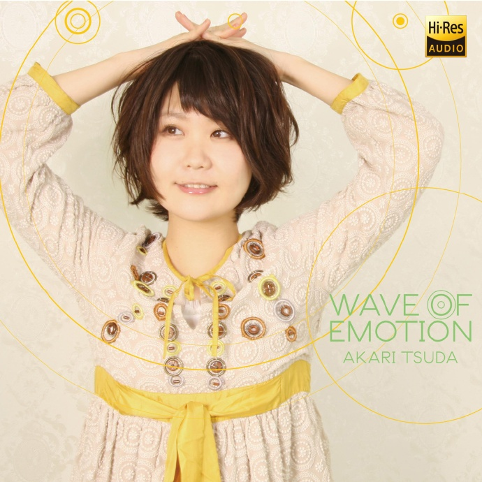 津田朱里 WAVE OF EMOTION(DSD2.8MHz