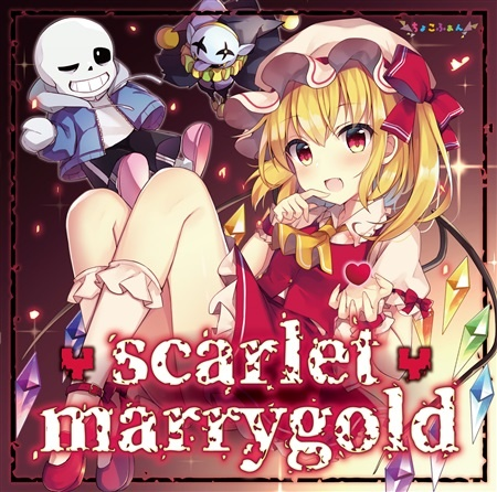 [M3-45][ちょこふぁん] scarlet marrygold [FLAC+SCAN+LOG+CUE]